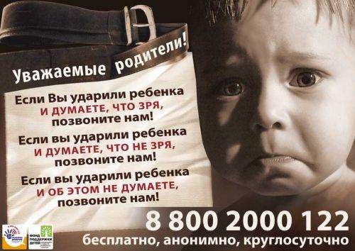 b_500_0_16777215_00_images_plakat.jpg